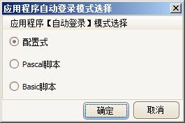 单点登录多种模式选择.jpg