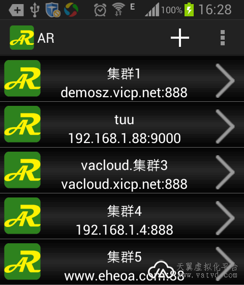 android客户端进入界面.png