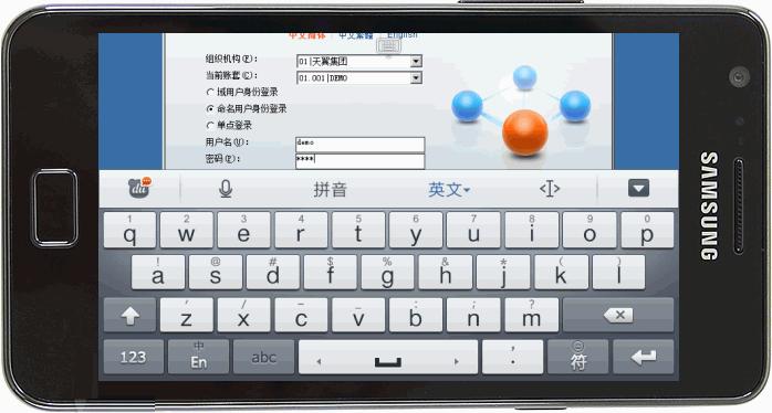 金蝶K3-安卓(android)远程接入