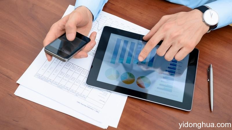 et108620191840041 量体裁衣  CIO要如何选择企业移动管理工具? MDM EMM BYOD