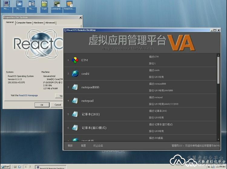 windows应用linux系统跨平台远程接入访问