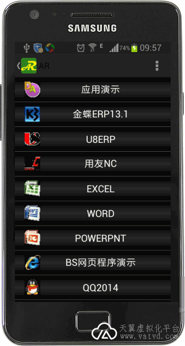 android虚拟应用列表.png