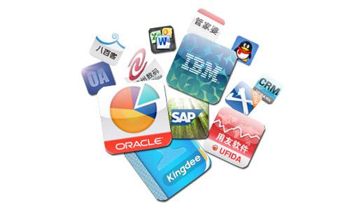 远程接入技术在企业中的应用及发展