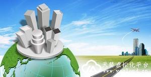 应用虚拟化:跨国集团远程接入最佳方案