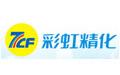 深圳市彩虹精细化工股份有限公司(股票代码002256)