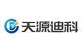 深圳天源迪科信息技术股份有限公司(股票代码300047)