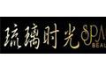 深圳市琉璃时光投资发展有限公司