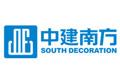 深圳市中建南方装饰工程有限公司