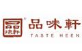 深圳市越创品味轩饮食服务有限公司