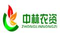 桂林市中林农资有限公司