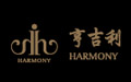深圳市亨吉利世界名表中心有限公司
