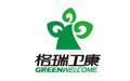 深圳市格瑞卫康环保科技有限公司
