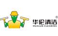 深圳市升阳升清洁服务有限公司