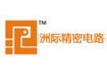 深圳市洲际精密电路有限公司