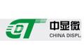 深圳市中显微电子有限公司