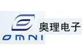 奥理电子(深圳)有限公司