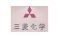 中石化三菱化学聚碳酸酯(北京)有限公司