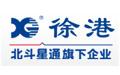 深圳市徐港电子有限公司