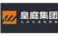 深圳市皇庭地产开发有限公司