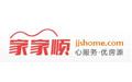 深圳市家家顺房产交易有限公司